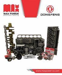 قطعات یدکی ماشین سنگین – لوازم یدکی ماشین سنگین